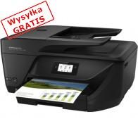 Urządzenie wielofunkcyjne HP Officejet 6950 (P4C78A#625)-20