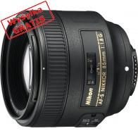 Obiektyw NIKON AF-S 85 mm f/1.8G (Nikon F)-20